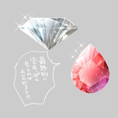 最近のお絵かきと試してみた宝石絵ichisaekicom