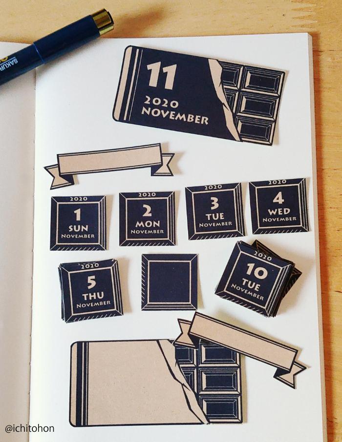 2020年11月のチョコレートな日付シート