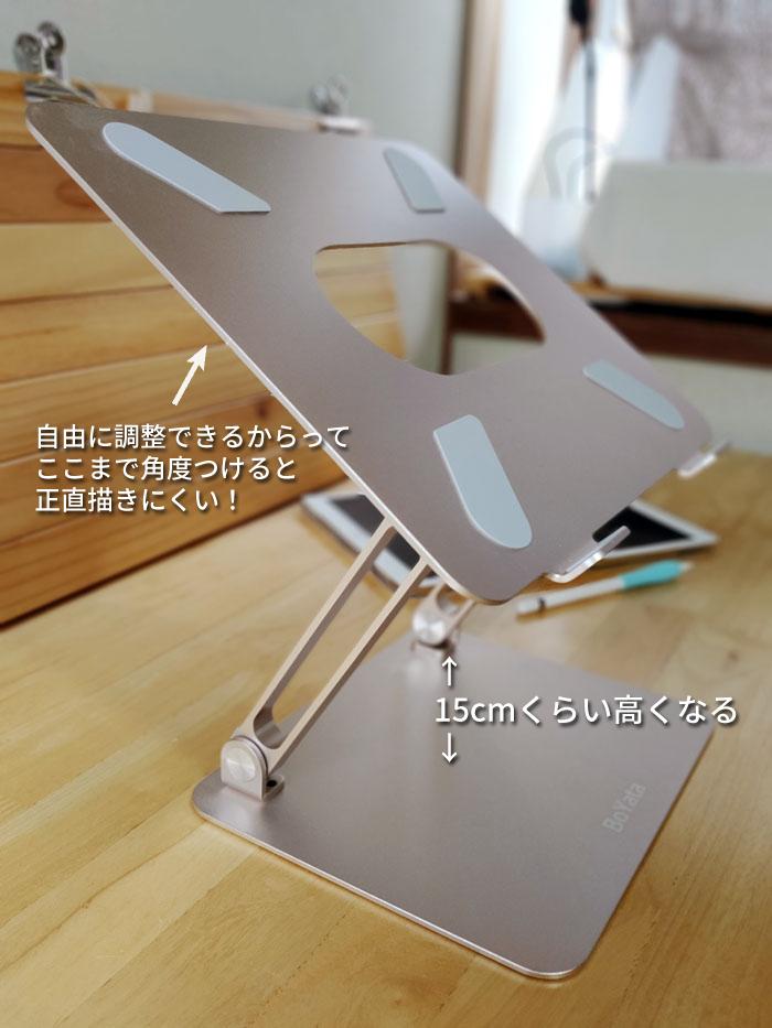 iPad用スタンドレビュー写真その4