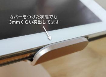 iPad用スタンドレビュー写真その5